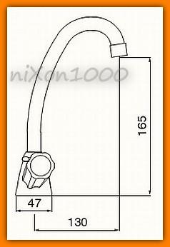 bateria umywalkowa STANDARD FERRO BST2