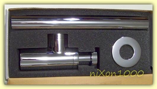 pół syfon umywalkowy ROTONDO FERRO S282 - tania wysyłka