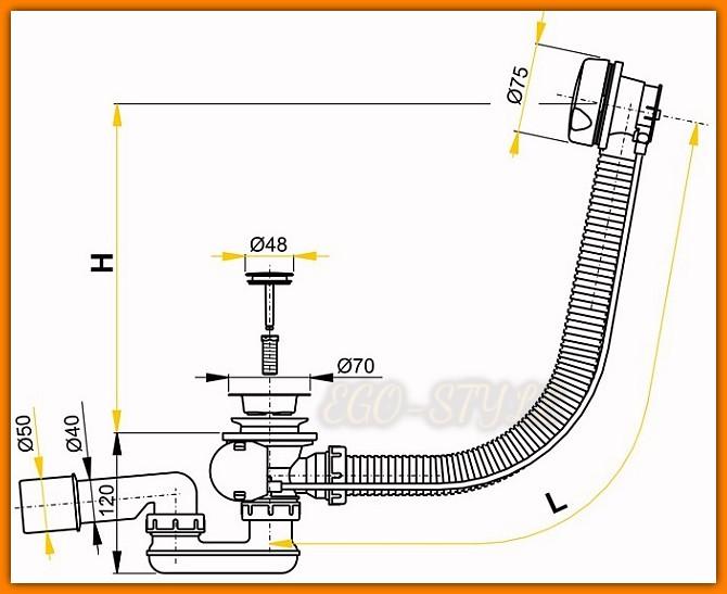 syfon wannowy automatyczny A51CR 80 ALCAPLAST
