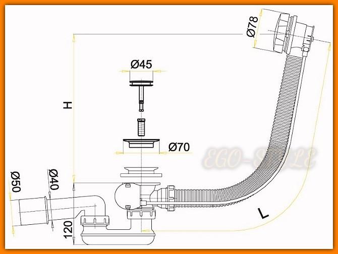syfon wannowy A55K 80 ALCAPLAST automatyczny