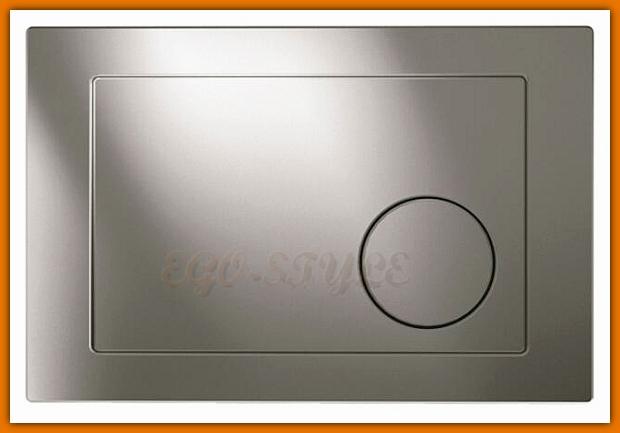 przycisk do stelaża podtynkowego CERSANIT LINK CHROM kółko K97-090